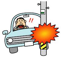 交通事故、労災事故